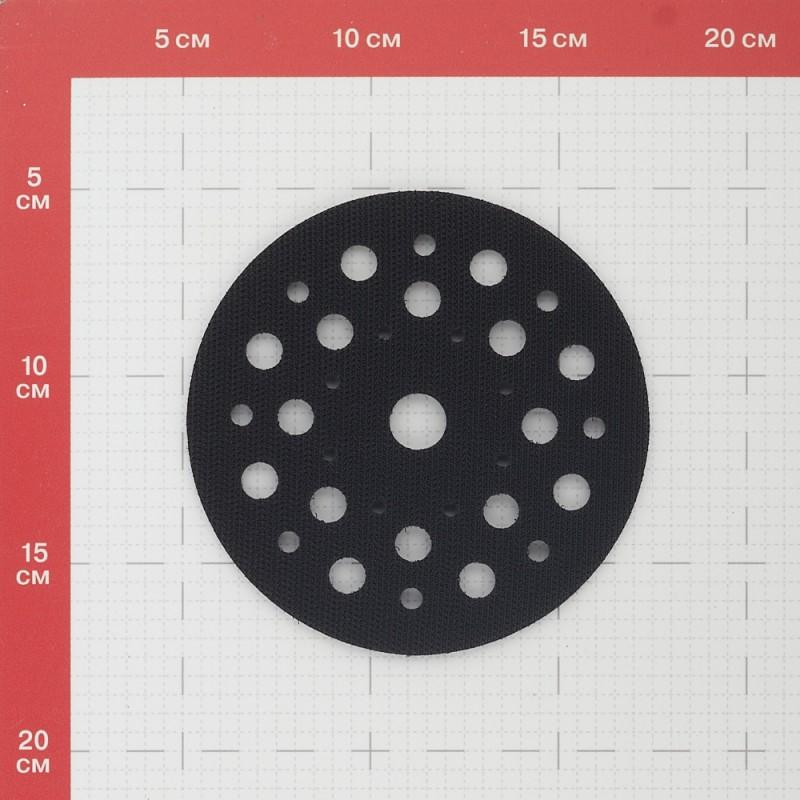 Прокладка защитная для шлифовальной подошвы Mirka (8295511011) 125 мм (фото 2)