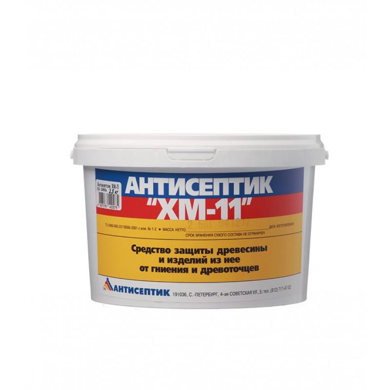 Антисептик ХМ-11 для дерева биозащитный сухая смесь 2,5 кг
