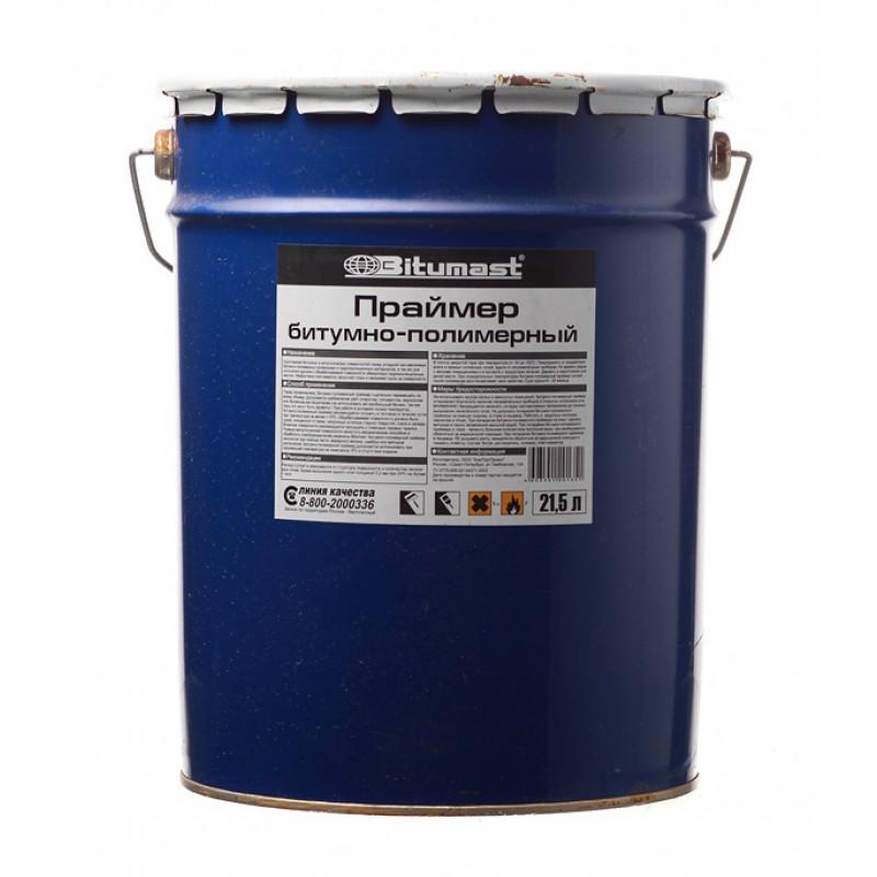 Праймер битумно-полимерный Bitumast 18 кг/21,5 л