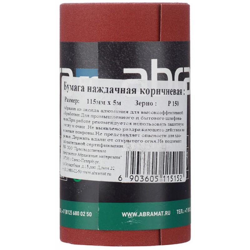 Наждачная бумага Abraforce Р150 115 мм 5 м
