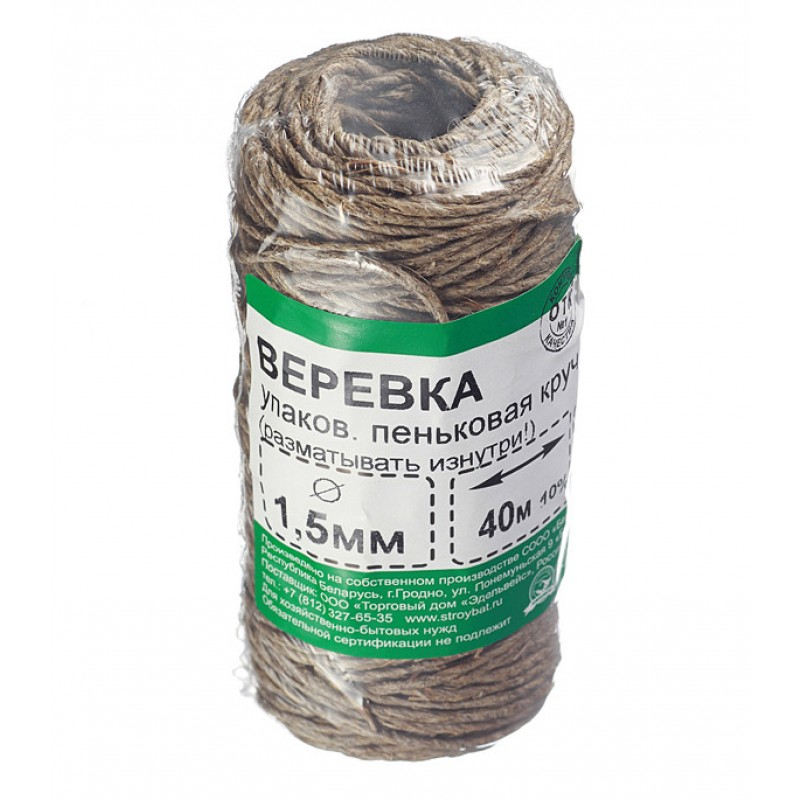 Веревка крученая пеньковая 2 пряди d1.5 мм 40 м