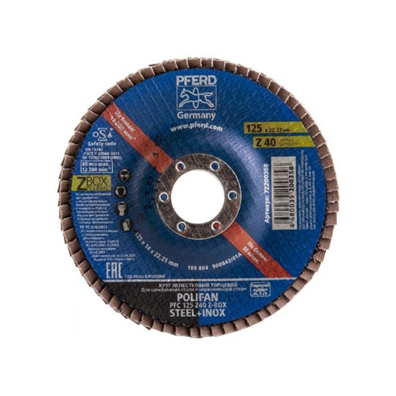 Круг лепестковый по нержавеющей стали Pferd Z-BOX (72200358) 125x22 мм P40 торцевой