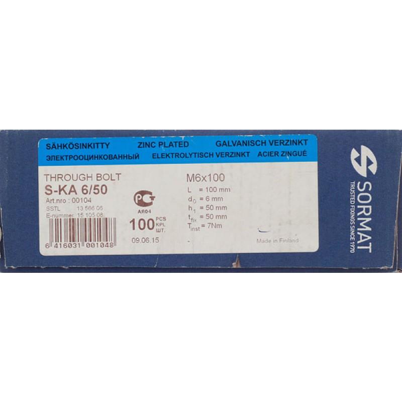 Анкер клиновой Sormat S-KA для бетона 6х100/50 мм (100 шт.)