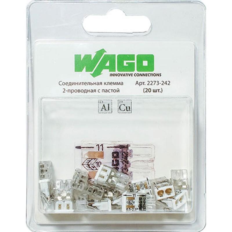 Клемма на 2 провода Wago 2273-242 0,5-2,5 кв. мм с пастой (20 шт.)