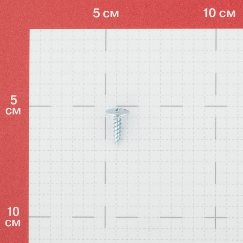 Саморезы клопы 16x4.2 мм (200 шт.)
