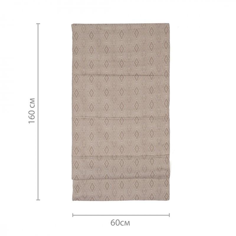 Штора римская Сафари 60х160 см бежевый (фото 2)