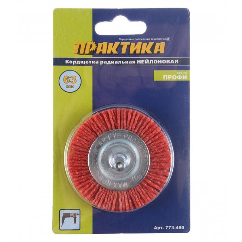 Корщетка для дрели Практика гофрированная мягкая радиальная d63 мм (фото 2)