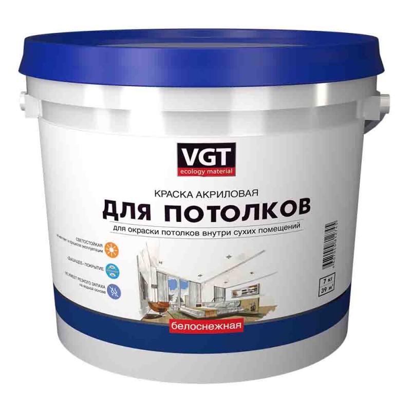 Краска водно-дисперсионная для потолка VGT Белоснежная 7 кг