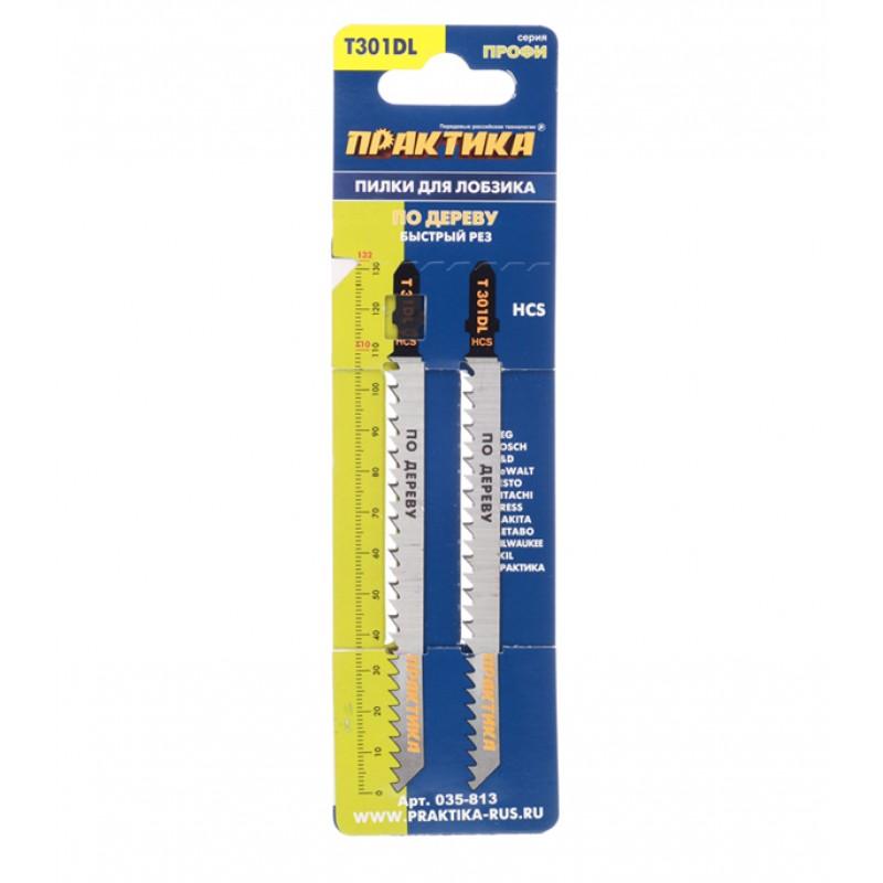 Пилки для лобзика Практика T301DL (035-813) по дереву L110 мм быстрый рез (2 шт.)