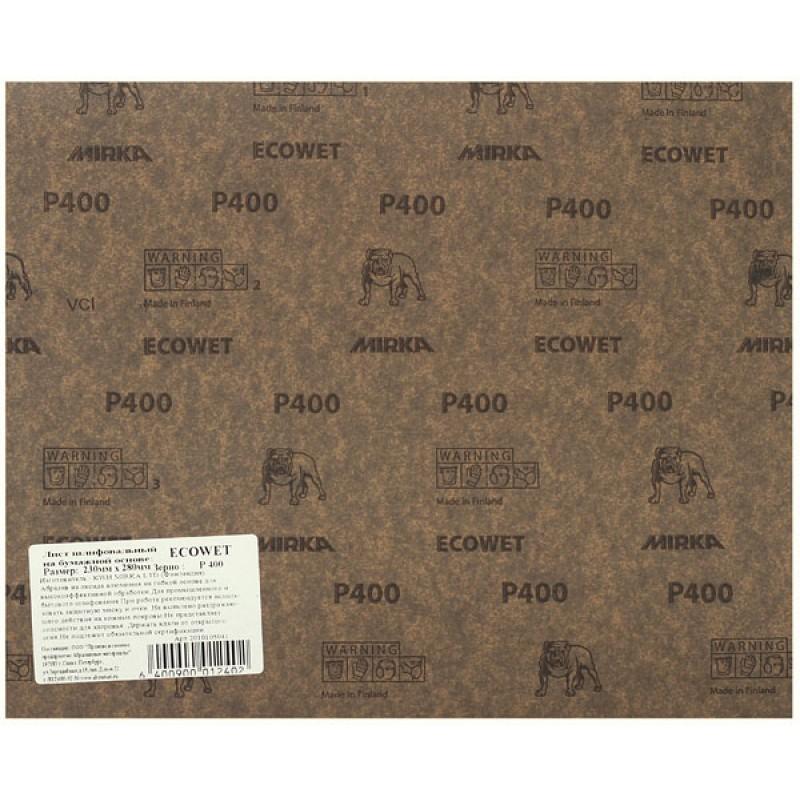 Наждачная бумага Mirka Ecowet Р400 влагостойкая 230х280 мм (фото 2)