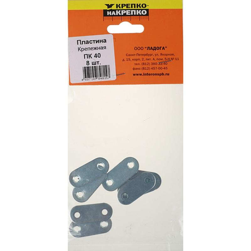 Пластина крепежная оцинкованная 40х16х1.7 мм (8 шт.) (фото 3)