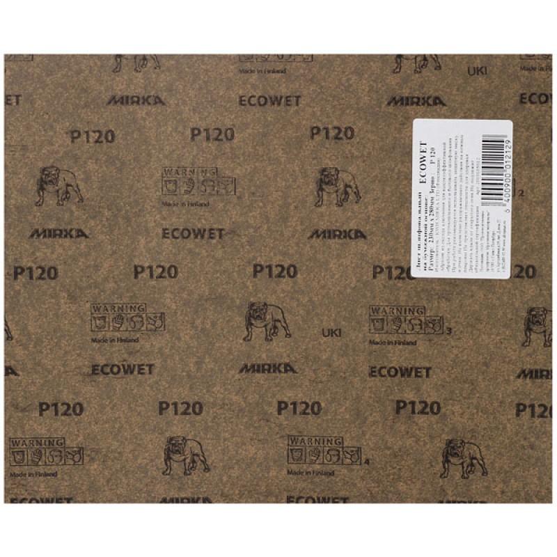 Наждачная бумага Mirka Ecowet Р120 влагостойкая 230х280 мм