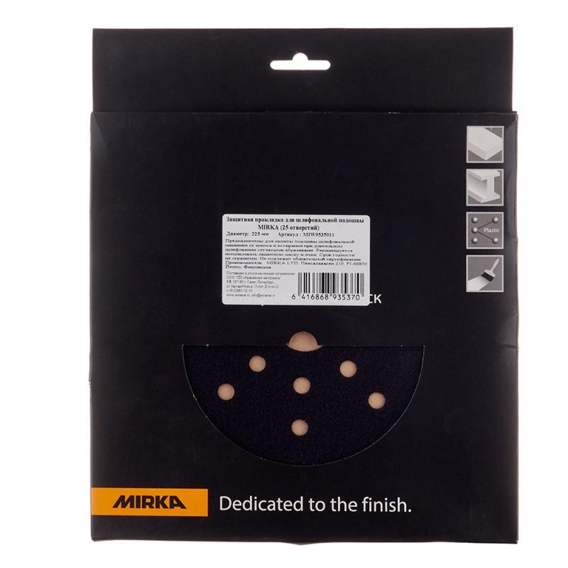 Прокладка защитная для шлифовальной подошвы Mirka (MIW9535011) 225 мм (фото 3)