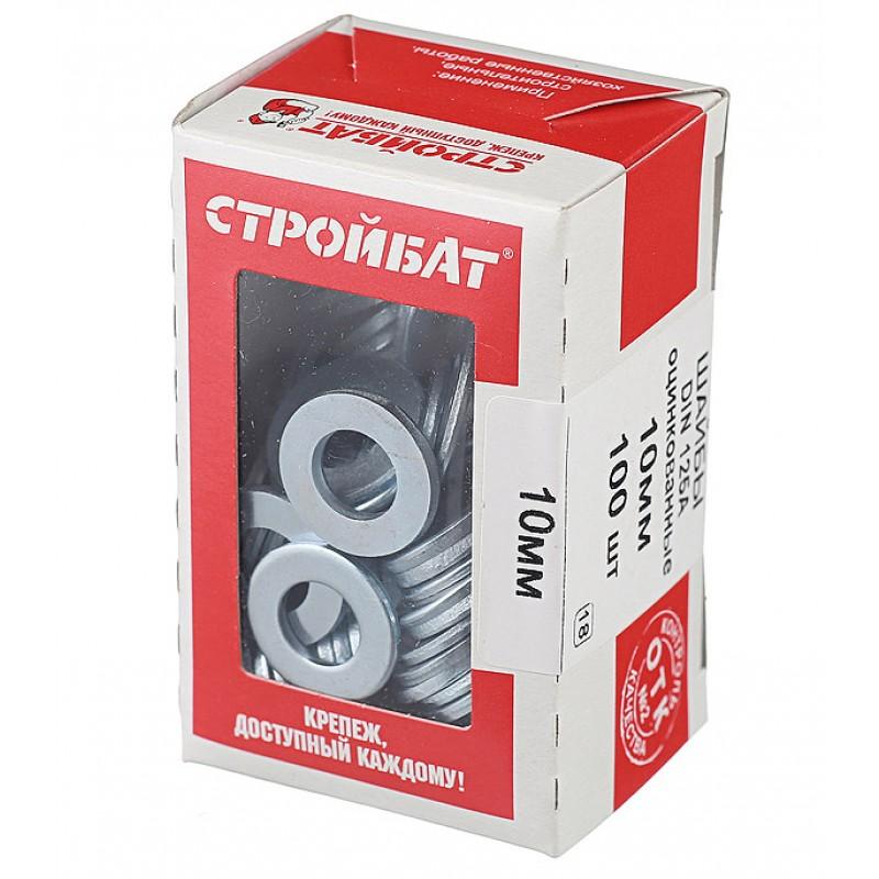 Шайба оцинкованная 10x20 мм DIN 125А (100 шт.)