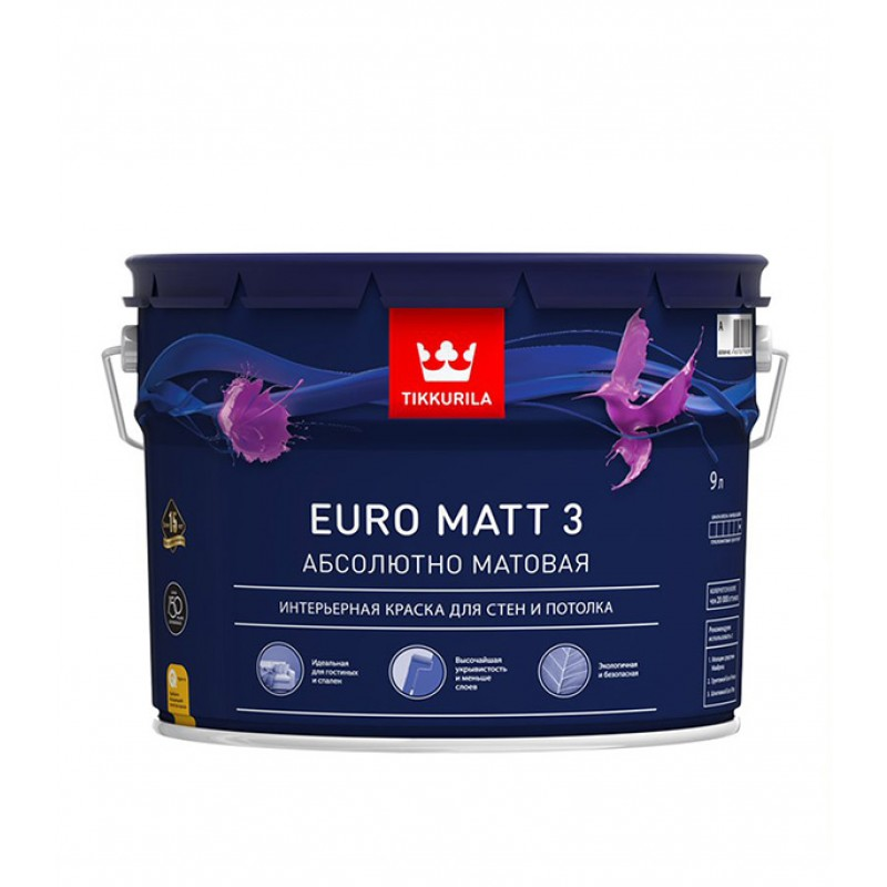 Краска водно-дисперсионная интерьерная Tikkurila EURO MATT 3 белая основа А 9 л
