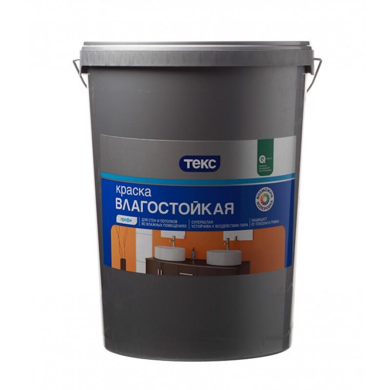 Краска водно-дисперсионная Текс Профи влагостойкая белая основа А 16,2 л